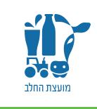 מועצת החלב